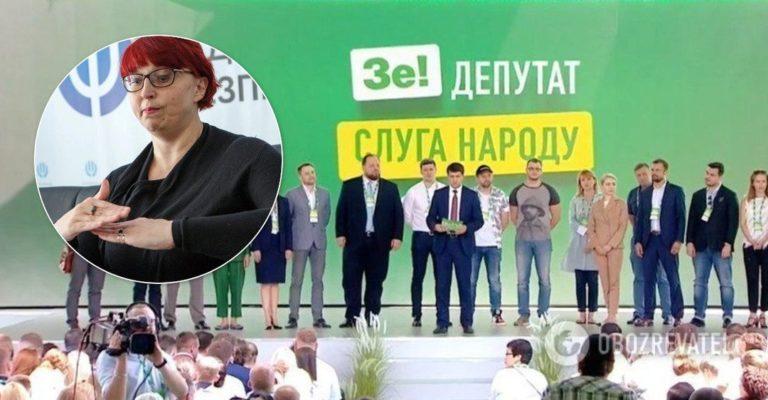 """У """"Слузі народу"""" перепросили за Третьякову і сказали, які будуть наслідки"""