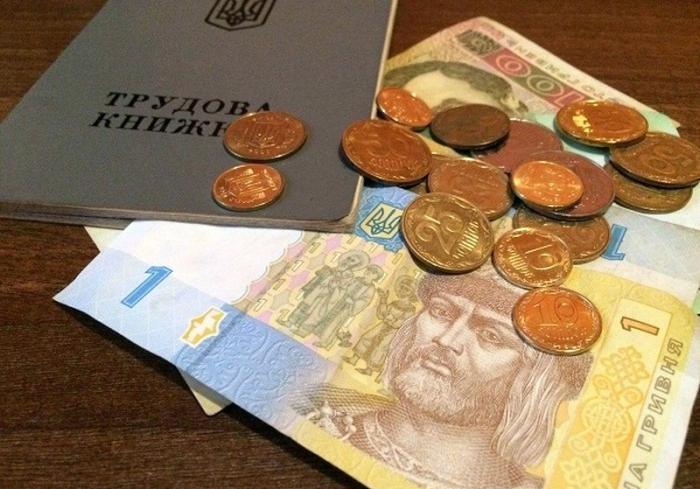 Податки різко зростуть, почнуть платити дві пенсії: українських пенсіонерів чекають масштабні зміни