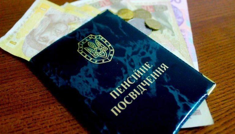 Доплатять по 740 гривень: в Україні різко зросте пенсія, кому пощастить