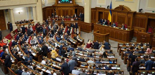 Українцям планують дозволити змінювати по батькові: Рада ухвалила важливе рішення