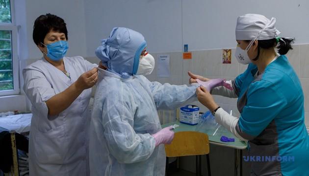 МОЗ готує лікарні другої й третьої хвилі у трьох західних областях