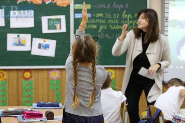 Педагог отримає одну й ту самі платню чи то у класі п'ятеро дітей, чи 25, – освітній омбудсмен