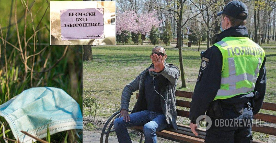 В Україні хочуть підвищити штрафи за неносіння масок: Кабмін дав згоду
