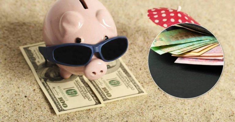 Українці за відпустку можуть отримати зарплату вищу: як правильно оформити