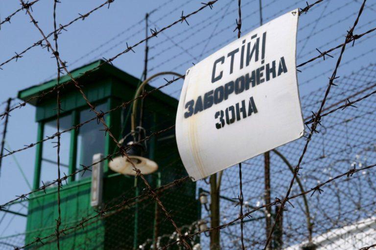 В Україні закривають 8 в'язниць, одна − на Волині