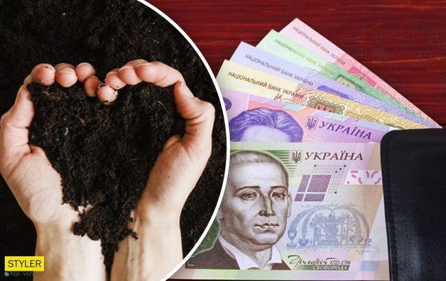 Українцям придумали новий податок на землю