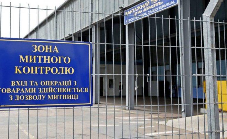 В Україні набув чинності закон про новий митний тариф: що відомо