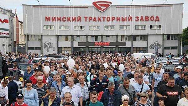 Актив Мінського тракторного заводу оголосив про початок страйку