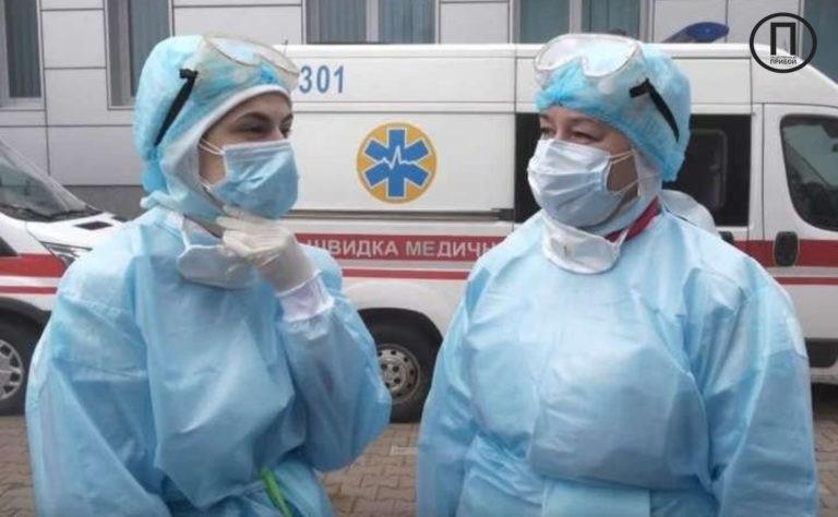 Хочеться кричати! Донька лікаря, який потрапив до реанімації з Соvid-19, звернулась до українців