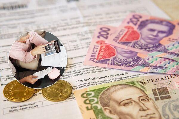 Українцям розповіли, як відібрати в сусіда субсидію