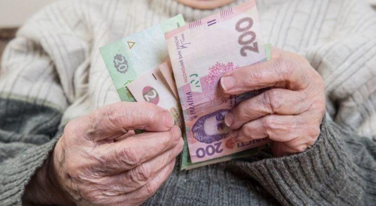 Мінімальні пенсії мають зрости до 2600 грн: хто їх отримає