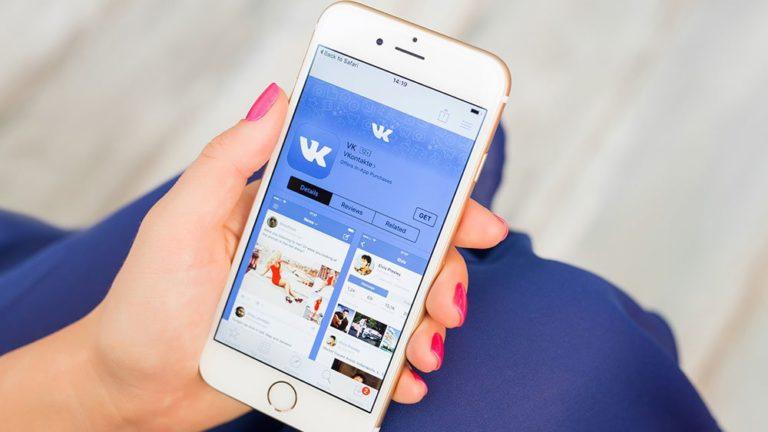 Україна вимагає заблокувати «ВКонтакте» в Apple і Google для українців