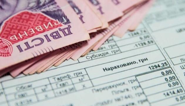 В Україні скоротили витрати на субсидії: міністр фінансів назвав причину