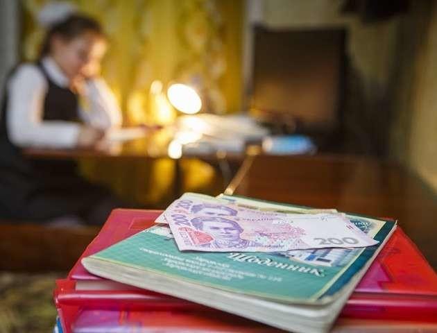 """""""Від 200 до 1500 гривень"""": батьків у школах обклали новими поборами, за що тепер деруть гроші"""