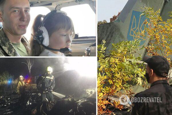 Вдову загиблого в катастрофі Ан-26 пілота принизили в школі в Харкові: розгорівся скандал. Ексклюзив