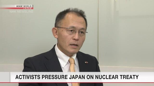 НВО прагне домогтися приєднання Японії до Договору ООН про заборону ядерної зброї