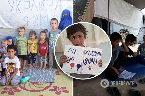 Українки в сирійських таборах для біженців ховають своїх дітей і живуть у пеклі. Ексклюзив