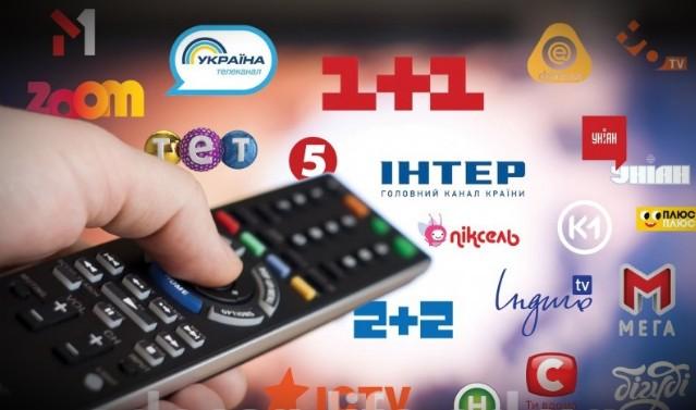 В Україні здорожчає телебачення