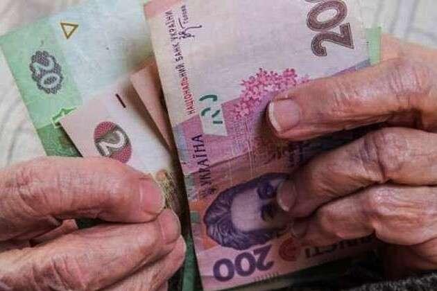 Доведеться виживати: накопичення пенсій може стати черговою аферою
