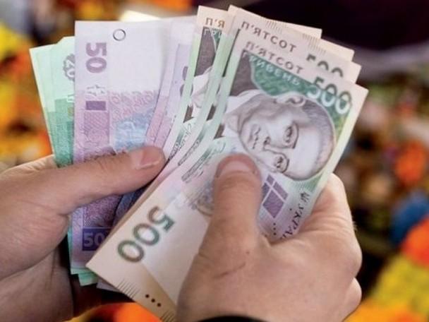 Незабаром в Україні змінять систему оплати праці