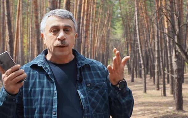 """Комаровський запропонував українцям найдешевший тест на коронавірус: """"Потерти ганчірочку часником"""""""