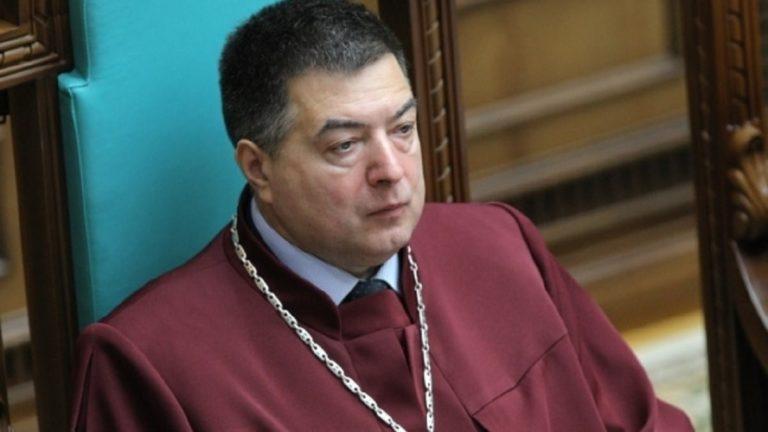 Відкрили кримінальне провадження проти голови КСУ за держзраду