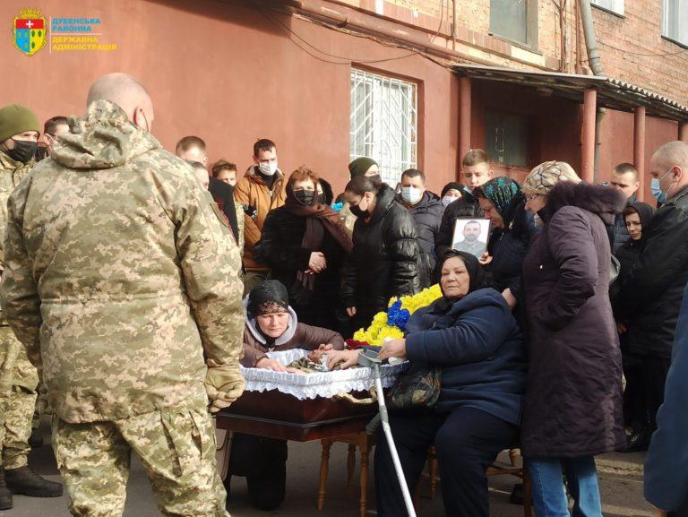 """""""Сльози нареченої і матері заливають домовину"""": військовий поклав своє життя за Україну"""