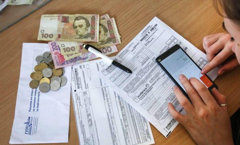Українцям хочуть ввести додаткову плату за комуналку