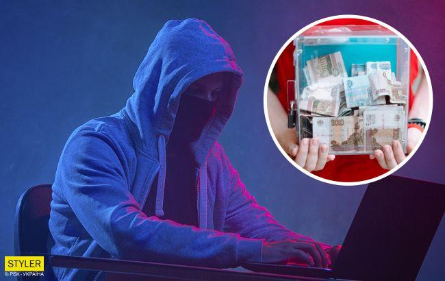 В Україні з'явився новий вид шахрайства: будьте обережні!
