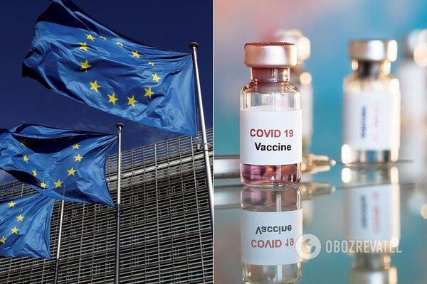 ЄС уклав угоду на більш ніж 400 млн доз вакцини проти коронавірусу