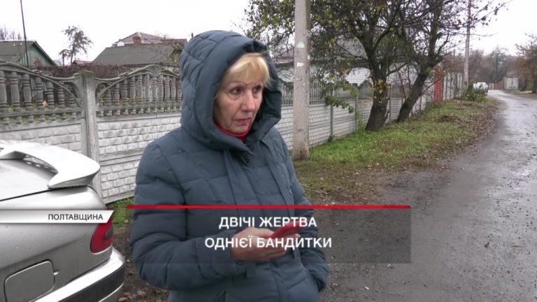 Невістка побила свекруху до посиніння і вкрала 35 тис. грн (відео)