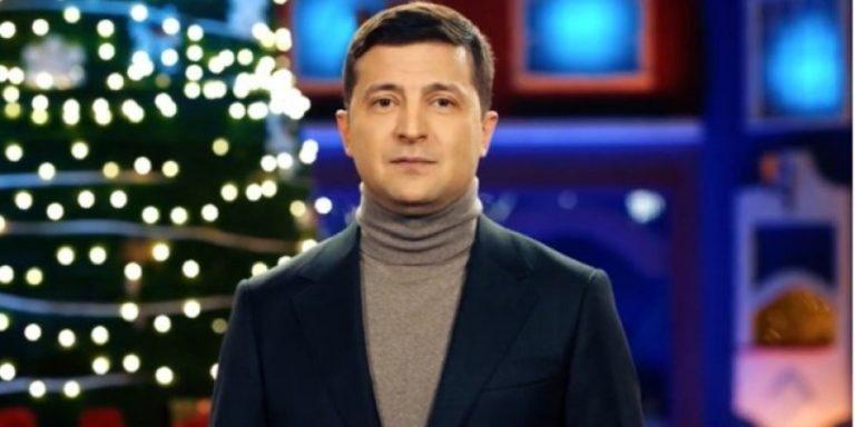Стало відомо, де Володимир Зеленський відзначатиме Новий рік