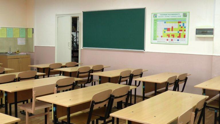 В Україні учням, щоб навчатись у 10-11 класах прийдеться заново поступати