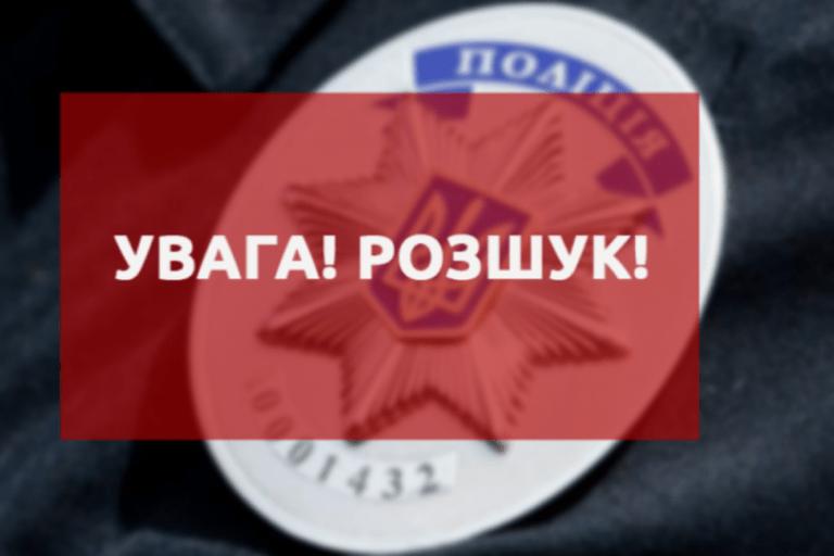 У Польщі безвісти зникли двоє українців