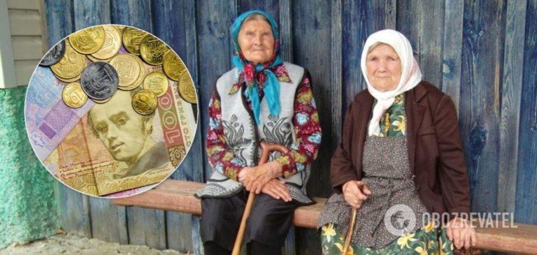 В Україні знизили важливий показник для розрахунку пенсії: до чого це призведе