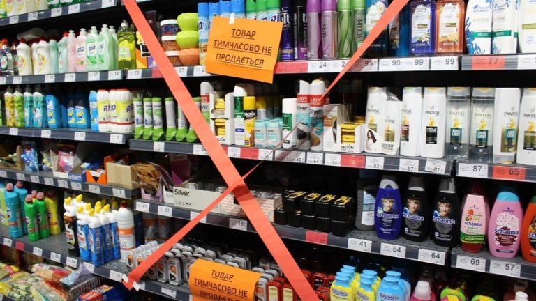 """Українські супермаркети заклеїли стрічками """"заборонку"""" на період локдауну (фото)"""
