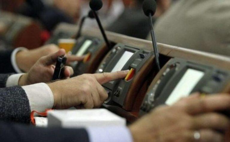 Верховна Рада проголосувала за використання вакцин, які не пройшли всі стадії випробувань