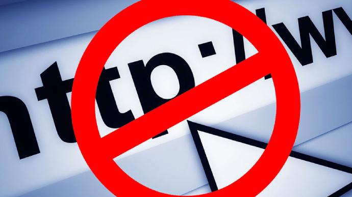Блокування понад 400 сайтів: кримінальну справу закрито, буде розслідування