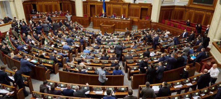 Рада хоче наділити українців правом відкликання нардепів