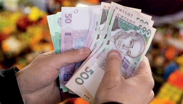 В Україні з 1 березня відбудеться індексація пенсій: якою буде доплата