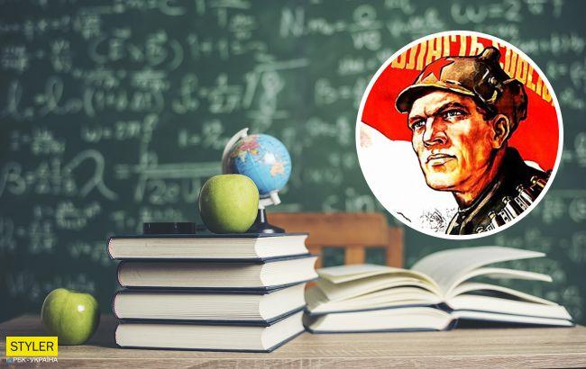 """Вчитель-полковник закликав учнів привітати всіх рідних з """"23 лютого"""""""
