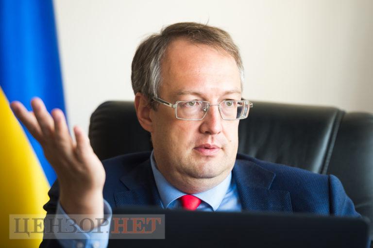 Геращенко про рішення суду по блокуванню 426 сайтів: кримінальне провадження потребує грунтовної перевірки