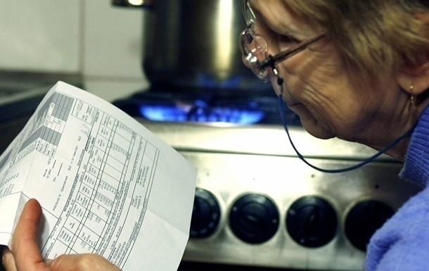 Тарифи на газ українцям хочуть рахувати за новими правилами: деталі