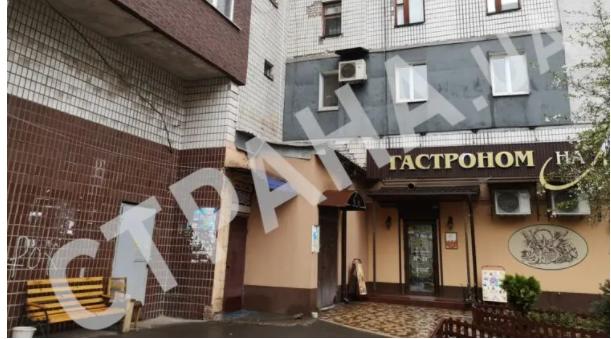 У Кривому Розі пенсіонер погрожував підірвати квартиру батьків Зеленського через низьку пенсію