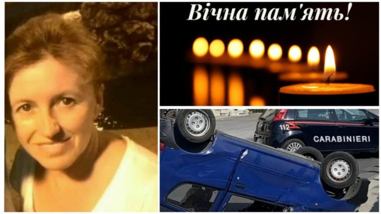В Італії у ДТП трагічно загинула 49-річна українка