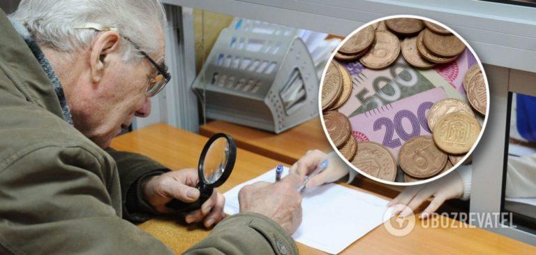 Українцям почнуть видавати підвищені пенсії: кому додали 1000 грн