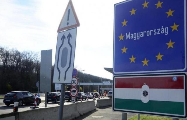Угорщина змінила правила в'їзду – деталі. Окремі категорії громадян України можуть їхати в Угорщину без обмежень.