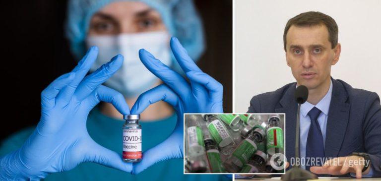 Ляшко розповів, за яких умов можна віддати дозу вакцини проти COVID-19