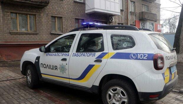 Загадкове вбивство молодої пари сколихнуло Україну: моторошні деталі та фото трагедії