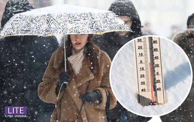 В Україну повертається похолодання і мокрий сніг